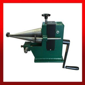 Cone Rolls 255mm x 0.5mm