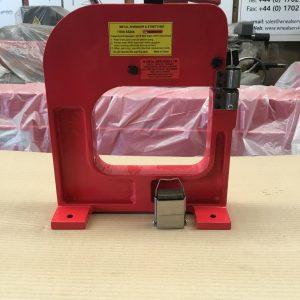 Deep Throat Hand Shrinker/Stretcher 208mm x 1.5mm